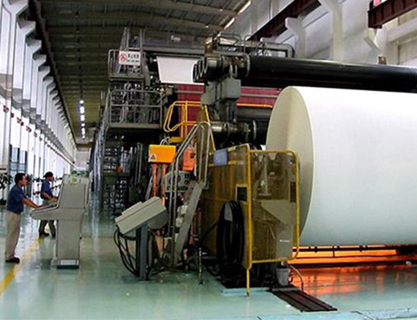 造纸及水处理化学原料